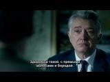 Джордж Джентли/George Gently/3 сезон 1 серия/Русские субтитры/Для друзей и близких!