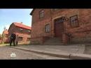 Концлагерь Освенцым